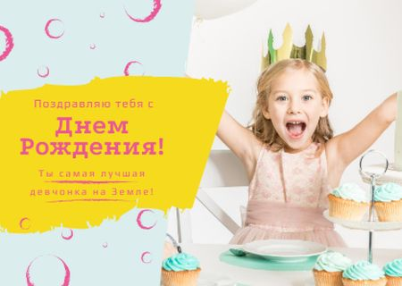 Little girl celebrating birthday Card – шаблон для дизайна