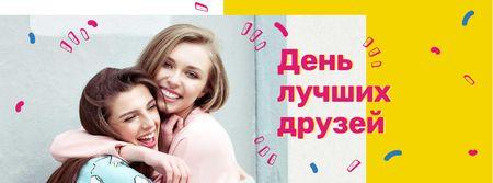 Best Friends Day Announcement with Girls hugging Facebook cover – шаблон для дизайна