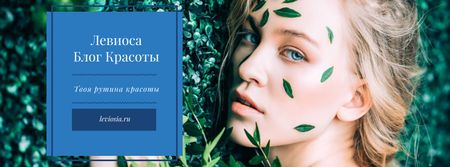 Beauty Blog with Woman in Green Leaves Facebook cover – шаблон для дизайна