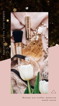 Makeup Cosmetics Set in Pink Instagram Video Story – шаблон для дизайна