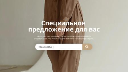 Fashion Sale Woman Wearing Dress in Brown Full HD video – шаблон для дизайна