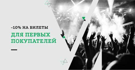 Tickets Sale with Crowd at Concert Facebook AD – шаблон для дизайна