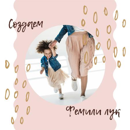 Happy mother with her daughter Instagram – шаблон для дизайна