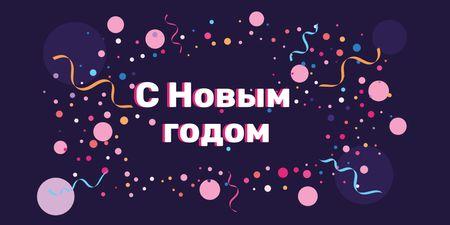 New Year Greeting with Festive Confetti Twitter – шаблон для дизайна