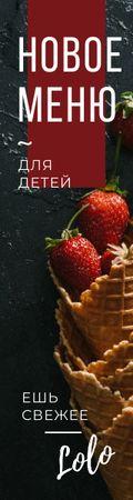 Kids Menu Promotion Strawberries in Waffle Cone Skyscraper – шаблон для дизайна