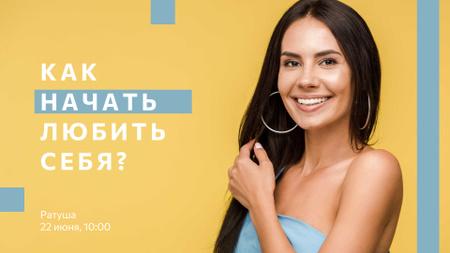 Clothes Shop Ad Woman in blue Dress FB event cover – шаблон для дизайна