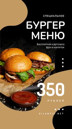 Fast Food Offer with Burger set Instagram Story – шаблон для дизайна