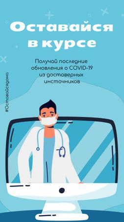 #StopTheSpread Coronavirus awareness with Doctor's advice Instagram Video Story – шаблон для дизайна
