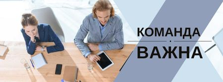 Teamwork Concept Colleagues Working in Office Facebook cover – шаблон для дизайна
