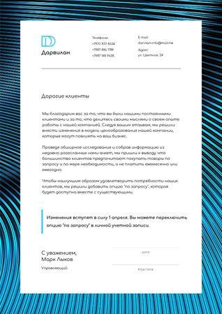 Business Company changes notification Letterhead – шаблон для дизайна