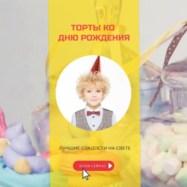Birthday Sweets Offer with Happy Boy Animated Post – шаблон для дизайна