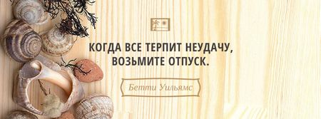 Travel inspiration with Shells on wooden background Facebook cover – шаблон для дизайна