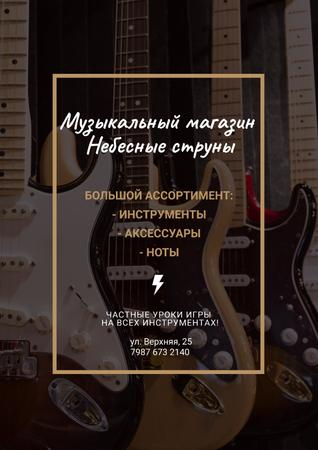 Music Store Offer with Electric Guitars Poster – шаблон для дизайна