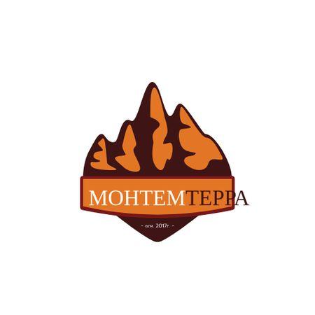 Travelling Tour Ad with Mountains Icon Logo – шаблон для дизайна