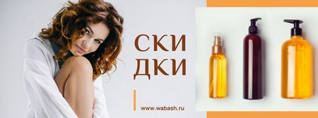 Self-Care Awareness Month Woman with Skincare Products Facebook cover – шаблон для дизайна