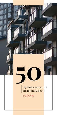 Real Estate agencies list Graphic – шаблон для дизайна