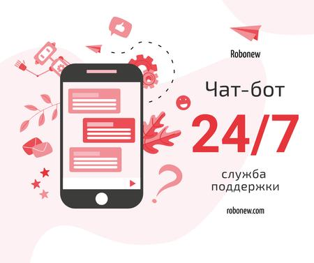 Online Customers Support Chat on Phone Screen Facebook – шаблон для дизайна