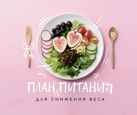Professional Diet Plan ad Facebook – шаблон для дизайна