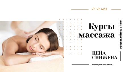 Massage Master Class Ad with Woman on Therapy session FB event cover – шаблон для дизайна