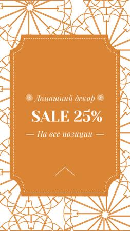 Home decor sale ad with floral texture Instagram Story – шаблон для дизайна