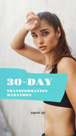 Transformation Marathon Announcement with Fit Woman Instagram Story – шаблон для дизайну