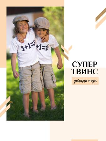 Happy Twins in shirts with equation Poster US – шаблон для дизайна