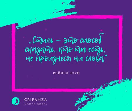 Fashion Quote in Geometric Frame in Blue Facebook – шаблон для дизайна