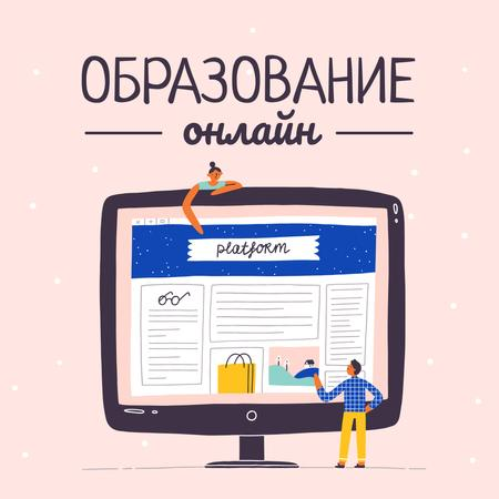 Online Education platform Instagram – шаблон для дизайна