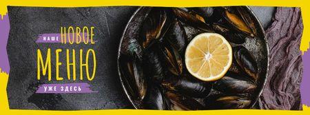 Mussels served with lemon Facebook cover – шаблон для дизайна