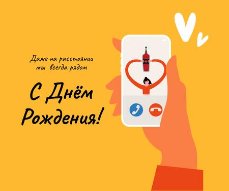 Template di design Birthday Greeting on Phone during Quarantine Facebook