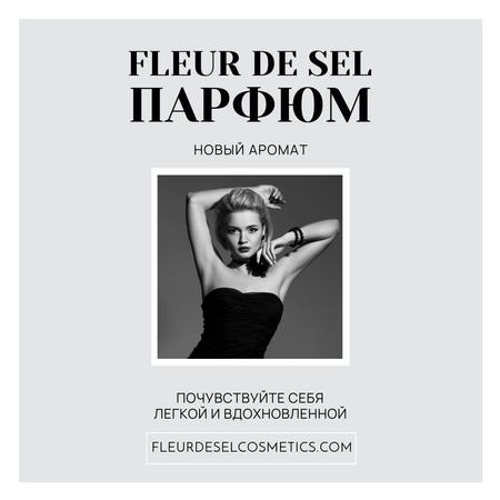 Perfume ad with Fashionable Woman in Black Instagram AD – шаблон для дизайна