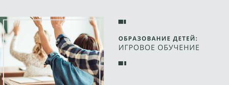 Education Program Students in Classroom Facebook cover – шаблон для дизайна