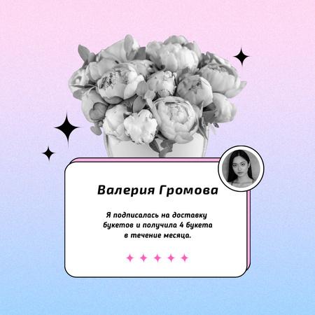 review Instagram – шаблон для дизайна