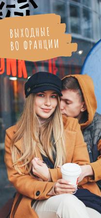 Couple spending Weekend together Snapchat Geofilter – шаблон для дизайна