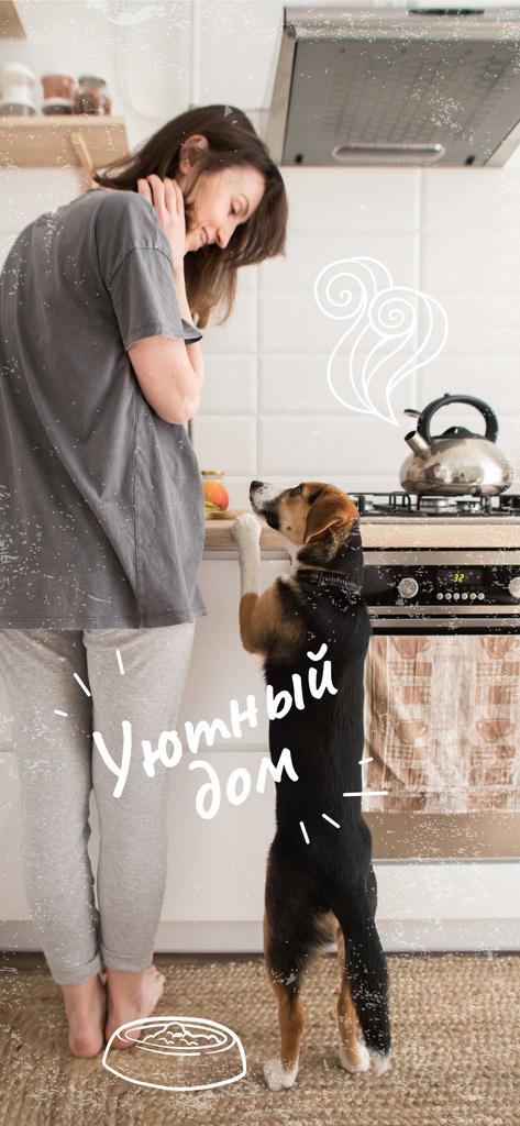 Woman with Dog at cozy kitchen Snapchat Geofilter – шаблон для дизайна