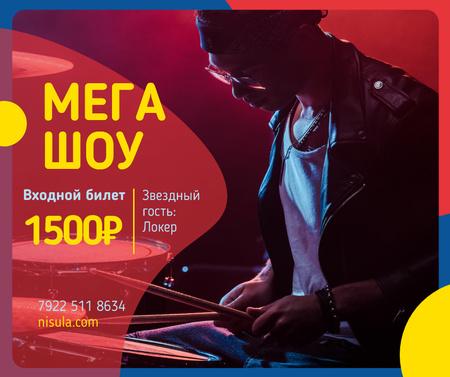 Concert Announcement Musician Playing Drums Facebook – шаблон для дизайна