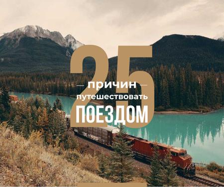 Travelling by Train Railways in Nature Landscape Facebook – шаблон для дизайна