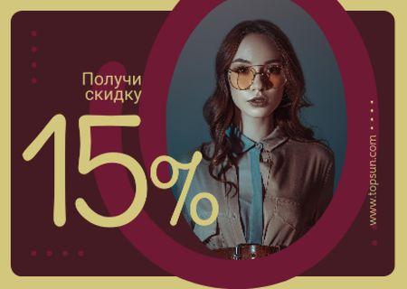 Beautiful young girl in sunglasses Card – шаблон для дизайна