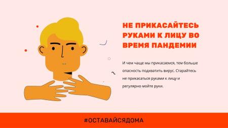 #FlattenTheCurve Coronavirus awareness with Man touching face Full HD video – шаблон для дизайна