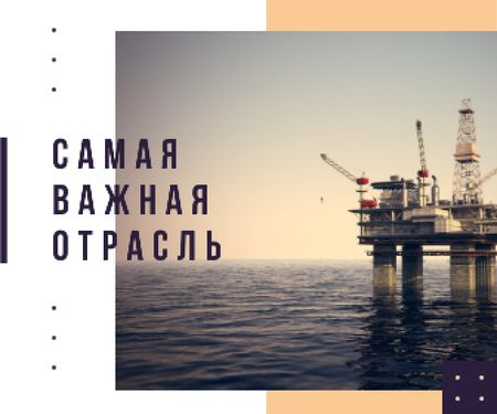 Industrial Plant with Chimneys in Sea Large Rectangle – шаблон для дизайна