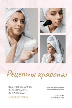 Cosmetics Sale with Woman Applying Cream Pinterest – шаблон для дизайна