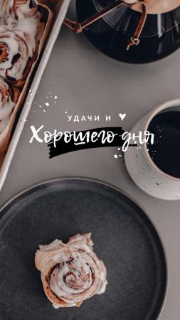 Cup of Coffee and Cinnamon Bun Instagram Story – шаблон для дизайна