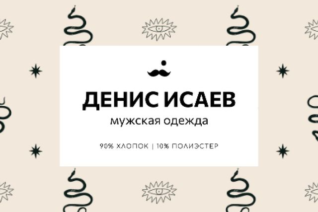 Men's Clothes ad on abstract pattern Label – шаблон для дизайна