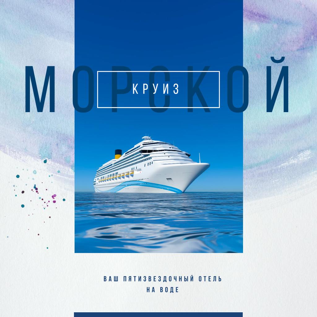 Cruise ship in sea view Instagram AD – шаблон для дизайна