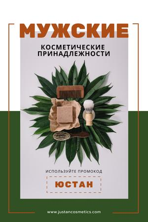 Men's Cosmetics Promotion with Wooden Tools in Green Pinterest – шаблон для дизайна
