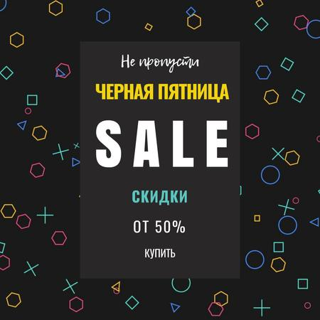 Black Friday with Bright spinning flickering elements Animated Post – шаблон для дизайна