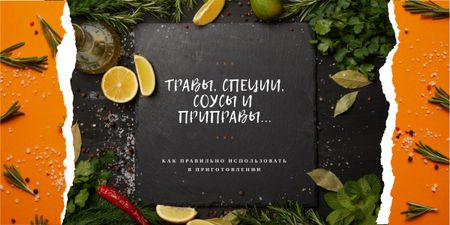 Herbs and spices on table Image – шаблон для дизайна