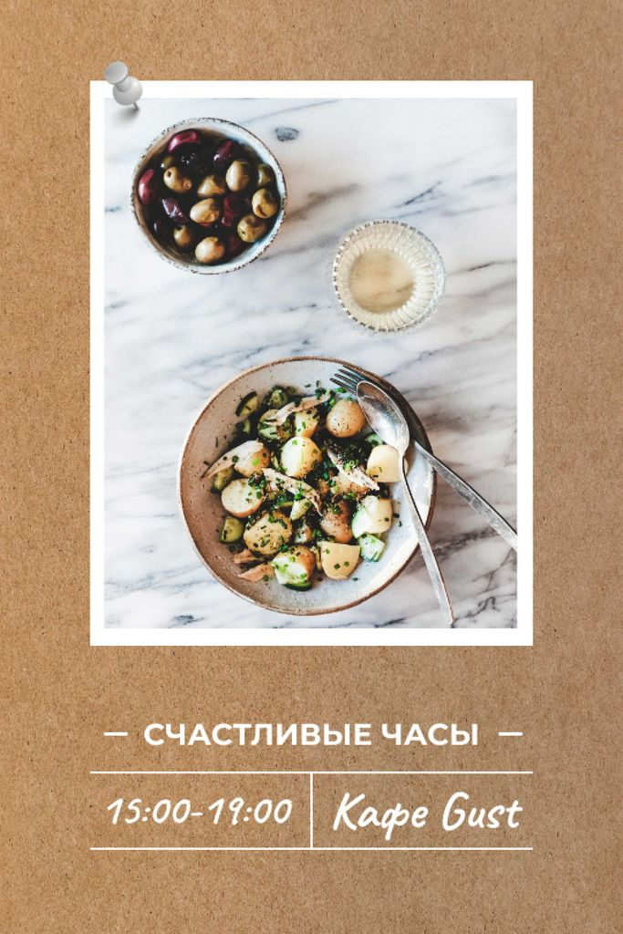 Happy Hour Cafe offer Tumblr – шаблон для дизайна