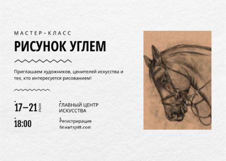 Drawing Workshop Announcement with Horse Image Postcard – шаблон для дизайна