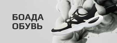 Sports Shoes Offer in Black and White Facebook cover – шаблон для дизайна